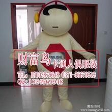郑州财富鸟卡通人服装厂家出售舞台表演服装服饰