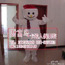 郑州财富鸟卡通人偶服装厂家促销动漫卡通人偶服装服饰