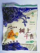 树上干杏原生态原产地国家农产品地理标志保护品种玉润河新疆特产