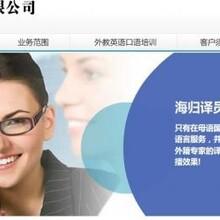 英语口语培训,对外汉语培训,新概念培训