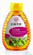 枣花蜂蜜500g济康纯天然女性睡前服用助睡眠养心安神