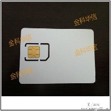 大量批发手机测试卡,手机试机卡SIM卡耦合白卡