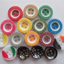 现货直销各款式装饰钮扣工艺装饰扣子图片