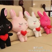 毛绒玩具情侣公仔兔子布娃娃love兔公仔生日礼物