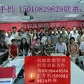 河南企业节能减排能源管理师培训班报名啦咨询林琳