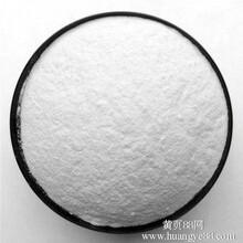 DL-苹果酸钠