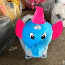 毛绒电动动物车,小蓝象毛绒动物车,新款上市驻马店三毛