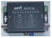 BIO模拟摄像机二合一防雷器雷击损坏设备包赔