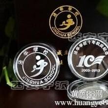 陕西西安纯银纪念章24K金纪念币999银章订做镀金银铜胸徽加工设计图片