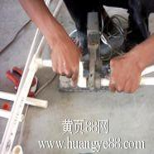 宁波荣兴室内装修墙面刷白水电安装防水补漏