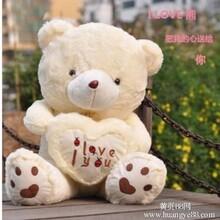 抱心熊大抱熊LOVE爱心熊毛绒玩具泰迪熊布娃娃公仔