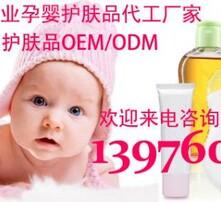 婴童护肤膏霜OEM图片