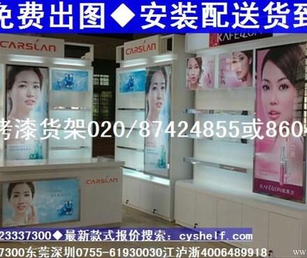 韩国化妆品店装修图商场化妆品店装修效果图