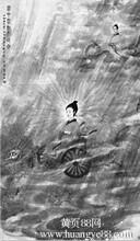 傅抱石精品《云中君和大司命》底价超2亿,北京保利怎么看?