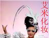 太原美甲培训,太原新娘跟妆,太原造型设计,太原新娘早妆