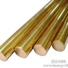 供应H62黄铜棒,无铅黄铜棒