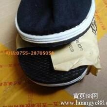 深圳黑布鞋工厂鞋供应