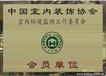 南京绿佳空气净化除甲醛公司诚招苏州加盟代理商