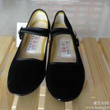 酒店餐饮用鞋工作鞋北京布鞋布鞋客房用鞋