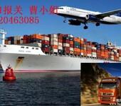 如何进口化工产品?