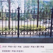 供应袁州整片砸不烂玛钢球墨铸造围墙护栏铸铁围栏栏杆图片