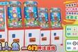如果你能解释为什么会喜欢玩电玩游戏美人鱼6门押分游戏,那么就欢迎去去购买