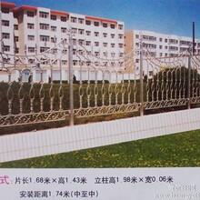 供应峨山彝族自治县玛钢球墨铸铁铸造艺术栏杆围栏护栏图片