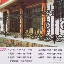 供应通道侗族自治县抗大风抗弯曲新式铁艺铸造围墙护栏图片