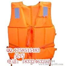 青岛救生衣生产厂家?哪里有卖充气救生衣的?Ⅸ