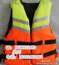 救生衣颜色可选Ⅸ泡沫救生衣应用范围?成人救生衣浮力多大?