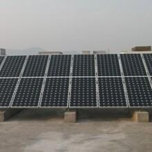 平湖天上能源有限公司上门安装太阳能发电,5KW太阳能发电机组