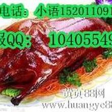 北京脆皮烤鸭加盟提倡纯朴无华的经营理念