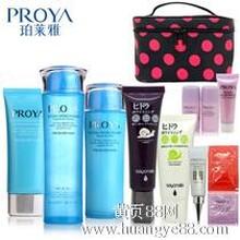 3折正品批发珀莱雅大S推荐靓白肌密精华乳液系列韩国化妆品品牌排名