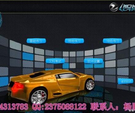 【汽车驾驶模拟器价格_两三万能做什么生意,加盟速驾王好吗_速驾王高清图片