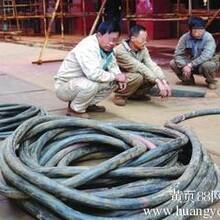 咸阳废旧电缆回收,咸阳废电缆处理,咸阳电缆出售,咸阳钢芯铝绞线回收图片