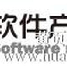 软件产品网免费提供网络资源管理软件V1.0