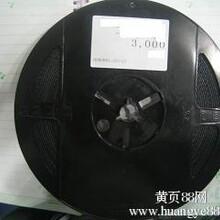 升压IC图片