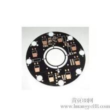 广州宝庆专业LED灯,安防,车载,游戏等电子pcb电路板打样制作