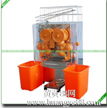 鲜橙榨汁机现榨橙子机全自动榨汁机