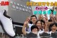 四川绵阳最大的多功能鞋运动鞋生产厂家-RIEK瑞可多功能运动鞋