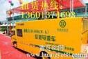 天津红桥区低价发电机出租发电机维修大型发电机租赁