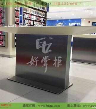 东莞手机柜台设计,三星体验店柜台摆设 -手机柜台厂家