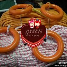 北京防汛组合工具包——水上漂浮绳材质、规格%逃生救援绳厂家报价