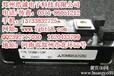 QM150DX-HQM100TX-H沁阳孟州禹州义马邓州永城项城中牟杞县通许尉氏开封