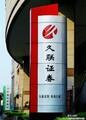 北京灯箱制作专业制作灯箱我们是专业厂家!