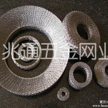 供应针织网垫孔用密封垫丝网屏蔽垫圈压制垫圈图片
