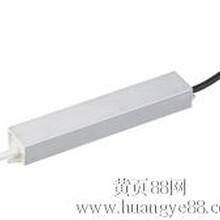 36V130A电源