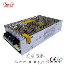 36V75A电源