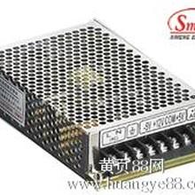 36V5A电源