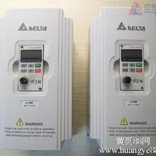 伺服驱动器及电机专业维修